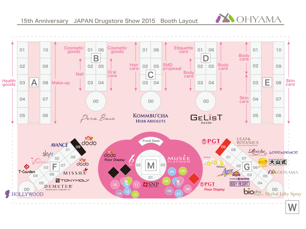 15th Anniversary JAPAN Drugstore Show 2015 OHYAMA Booth Layout