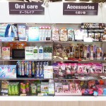 [B-05~06] Oral care / Cosmetic goods