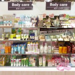 [D-04~05] Body care / Booth side (2)