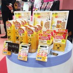 [M-14] New Products (Display Stand) / OHYAMA original Horse Oil Skin care