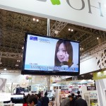 [W] OHYAMA Booth Digital Signage Display