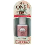 GELIST All in ONE Color Gel No.8 Light Beige