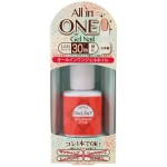 GELIST All in ONE Color Gel No.9 Salmon Pink
