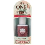 GELIST All in ONE Color Gel No.12 Camel Beige