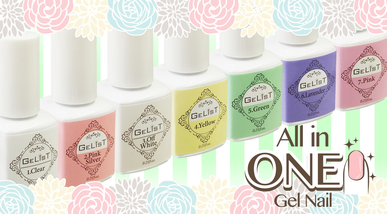 "All in ONE Color Gel, need no more item from ""GELIST"" 