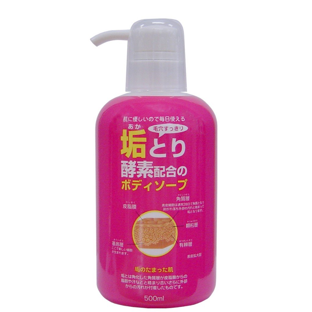 Body Wash with Dirt-off Enzyme