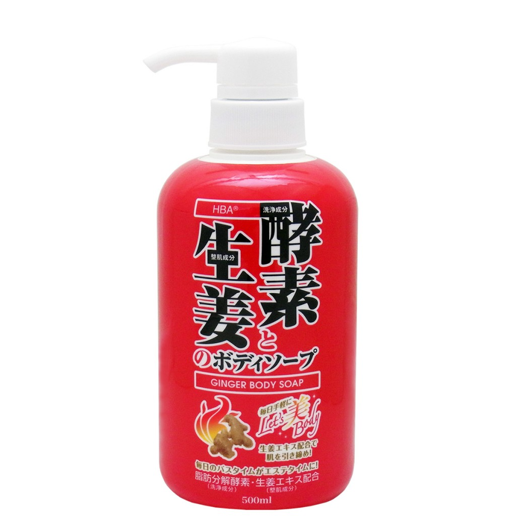 Body Wash with Enzyme and Ginger