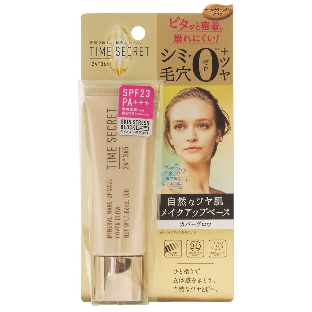 TIME SECRET Mineral Make-up Base (Cover Glow)