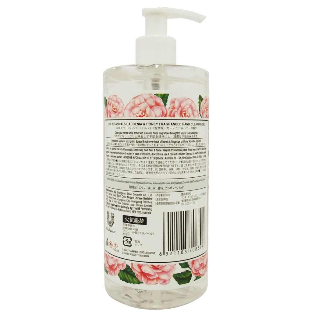 LUX Botanicals Fragranced Hand Cleaning Gel Gardenia & Honey (back)