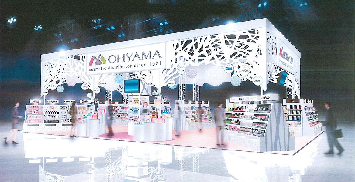 Concept CG of OHYAMA booth