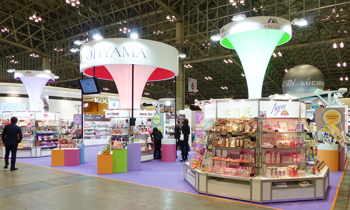 OHYAMA booth in 16th JAPAN Drugstore show 2016