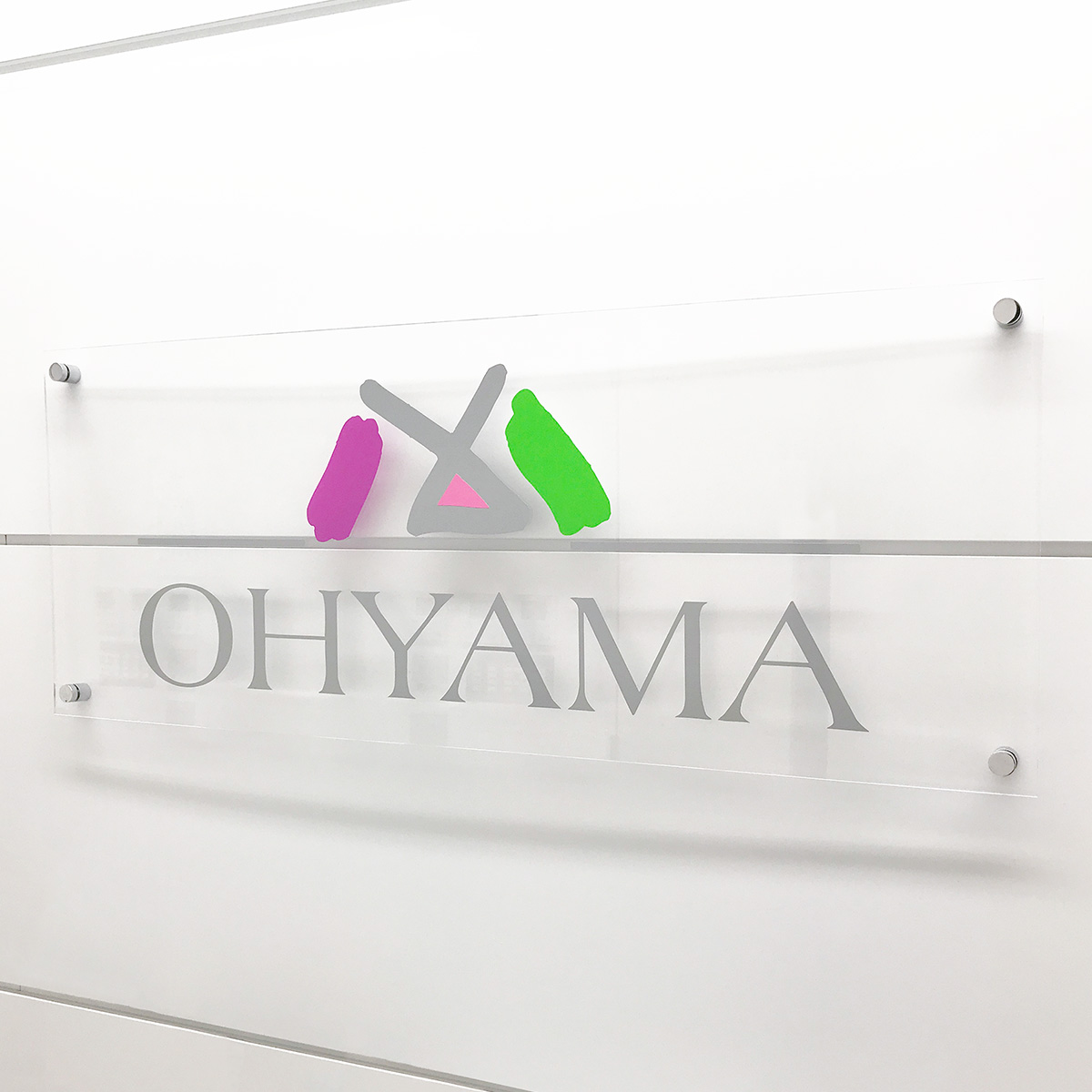 [Floor Sign] OHYAMA